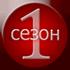 Друзья / Friends / Сезон: 1 / Серии: 1-24 (24) (David Crane, Marta Kauffman) [1994, Комедия, BDRemux 1080p] MVO (РТР) + MVO (1+1 Ukr) + Original + Subs (Rus, Eng)