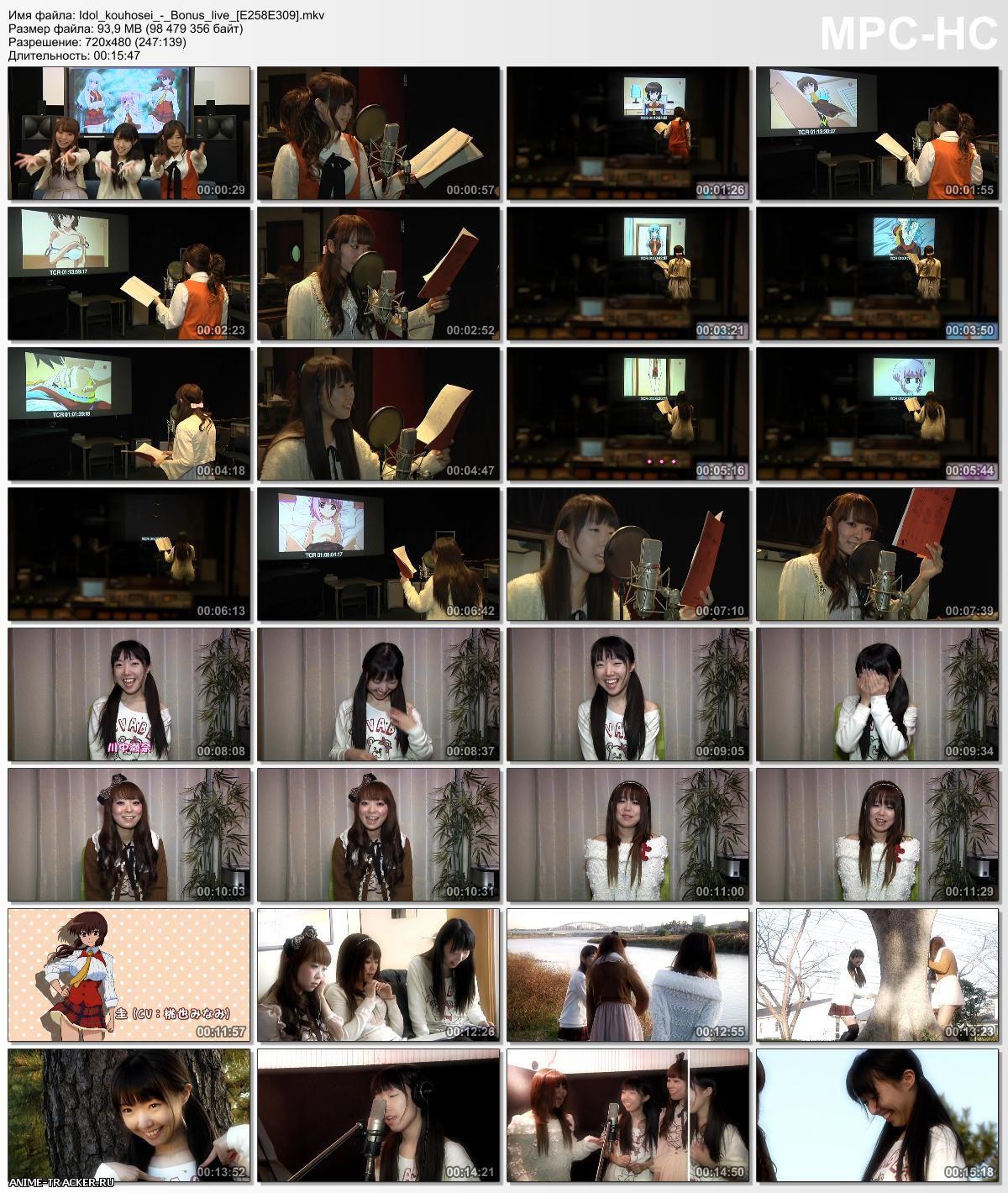 Idol Kouhosei / Кандидатки в идолы [1 из 1 + Bonus] [JAP,ENG,RUS,SPA] Anime Hentai