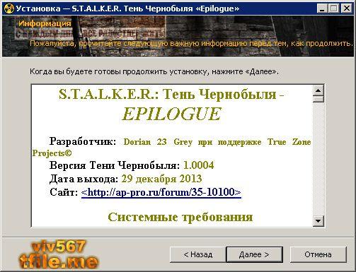 http://i3.imageban.ru/out/2014/01/04/f237a360ae5cbb14b75095bb4f7ee736.jpg