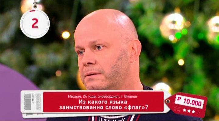 http://i3.imageban.ru/out/2014/01/07/ccb043617430f740755aa909f098394c.png