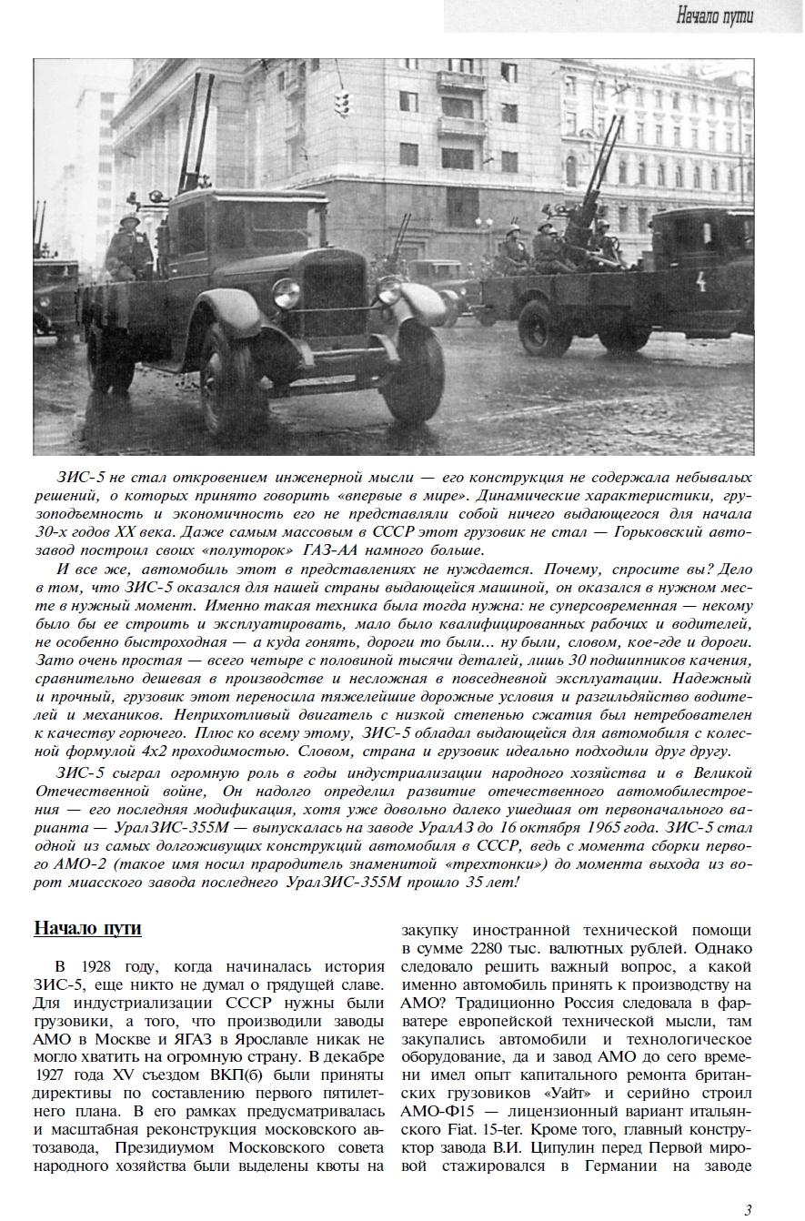 http://i3.imageban.ru/out/2014/01/09/0c782f3e08f027caf09c15e9f1b25361.jpg