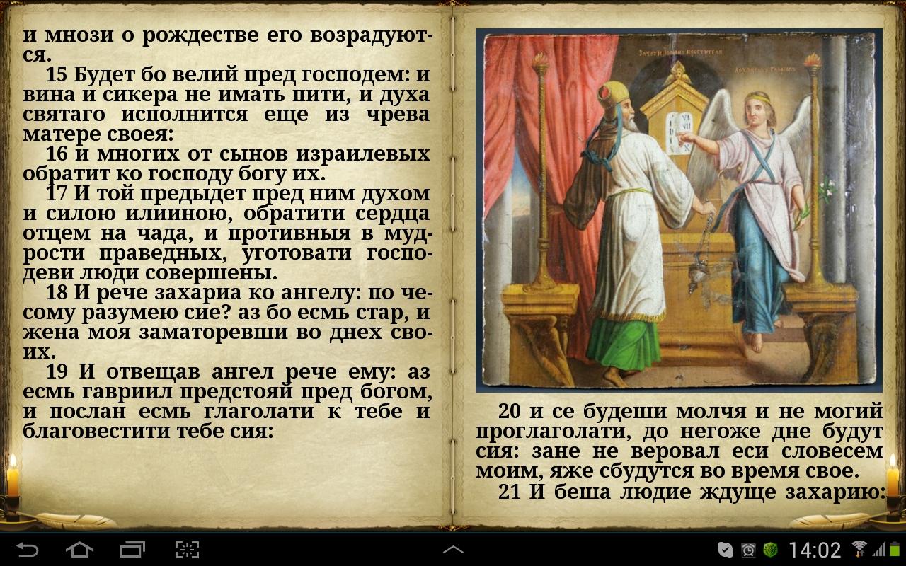 http://i3.imageban.ru/out/2014/01/09/13728e2cd5a165877df63595f2fd6e21.jpg