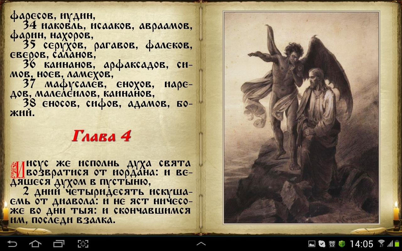 http://i3.imageban.ru/out/2014/01/09/2258139716827d3bdfb15d8a6cf50a29.jpg
