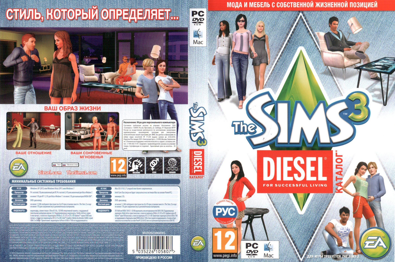 The Sims 2 Без Диска