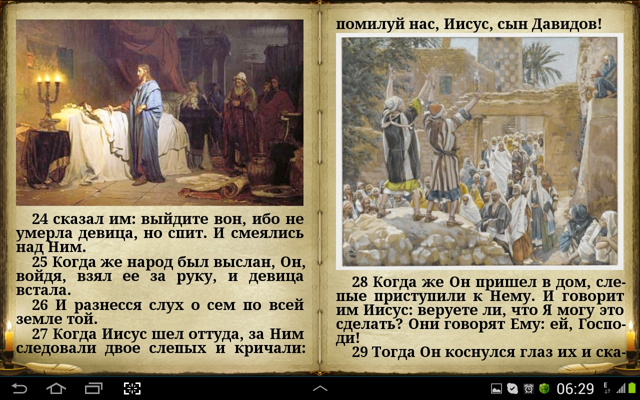 http://i3.imageban.ru/out/2014/01/09/ae33a2786e75a18a700a35b3205f5d03.jpg