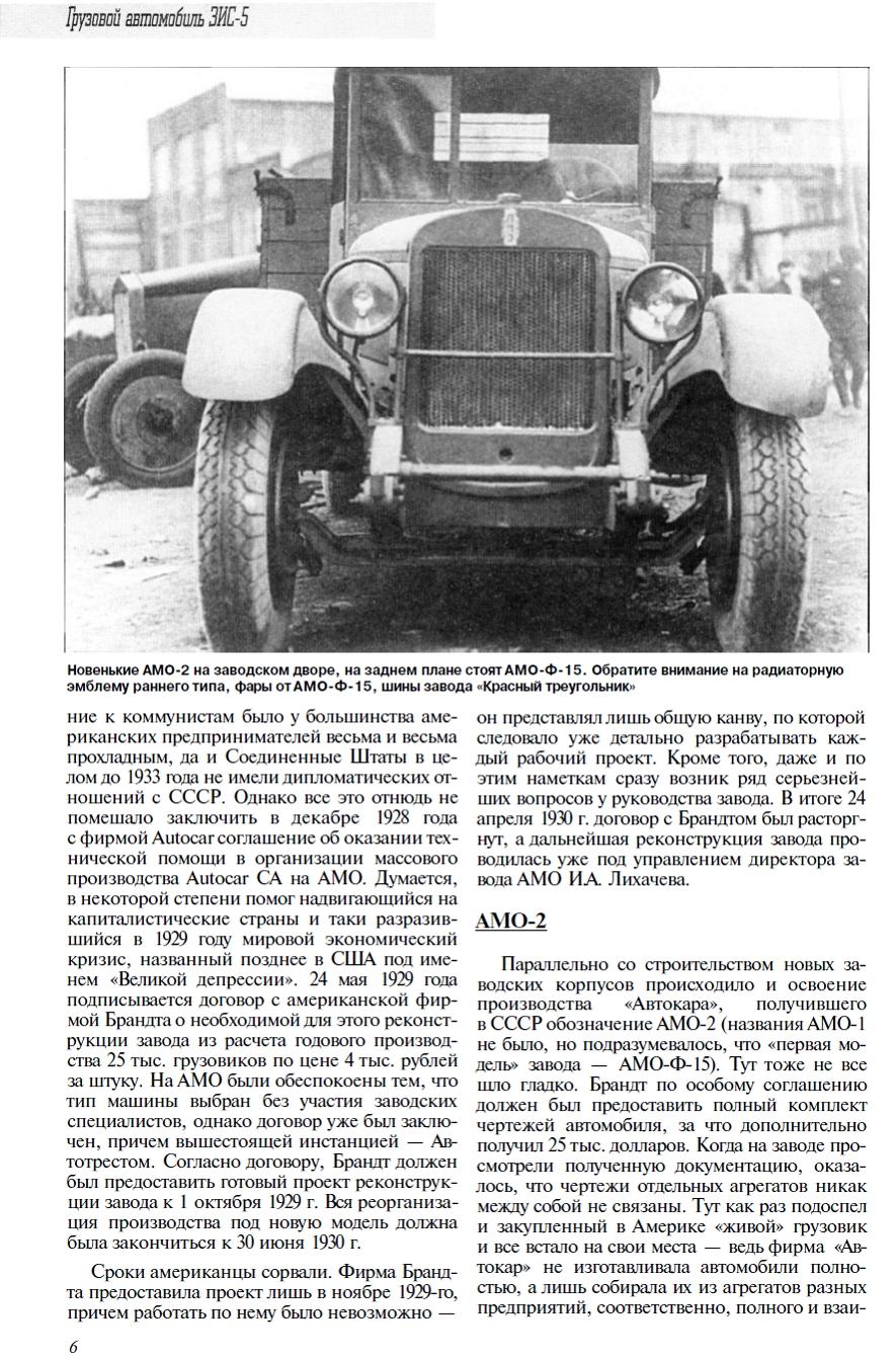 http://i3.imageban.ru/out/2014/01/09/b3966735f64e8f063501c4962587306a.jpg