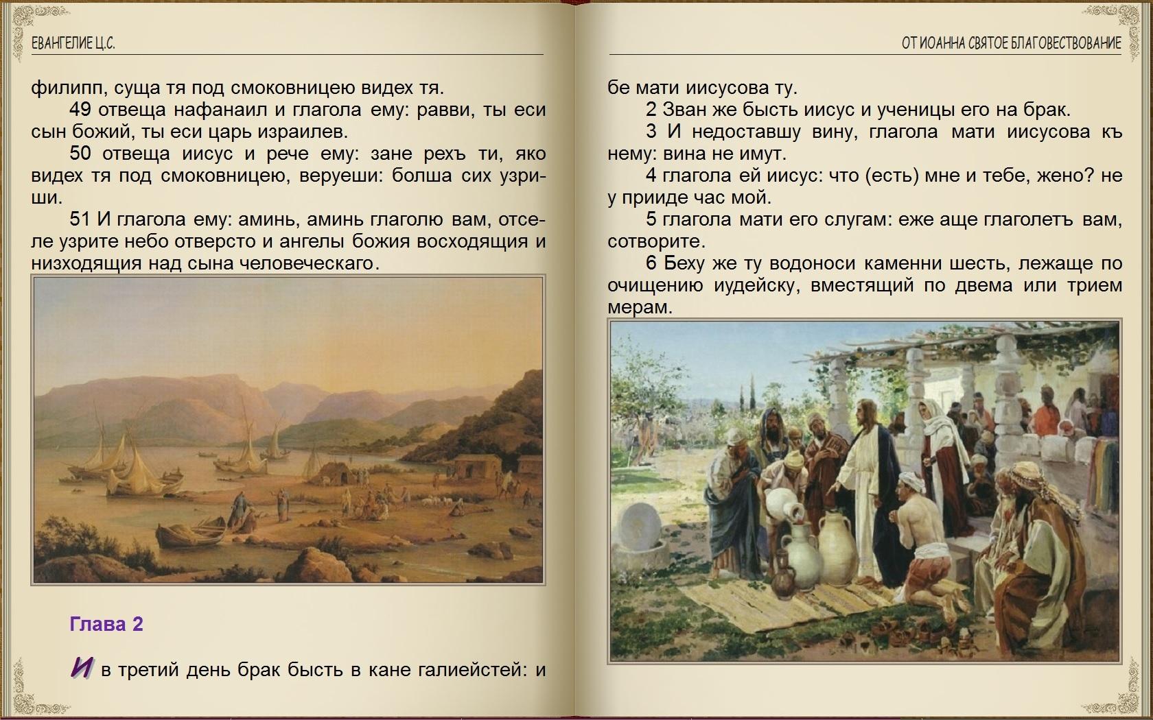 http://i3.imageban.ru/out/2014/01/09/e1439030e50c57e30ffac651a04731d5.jpg