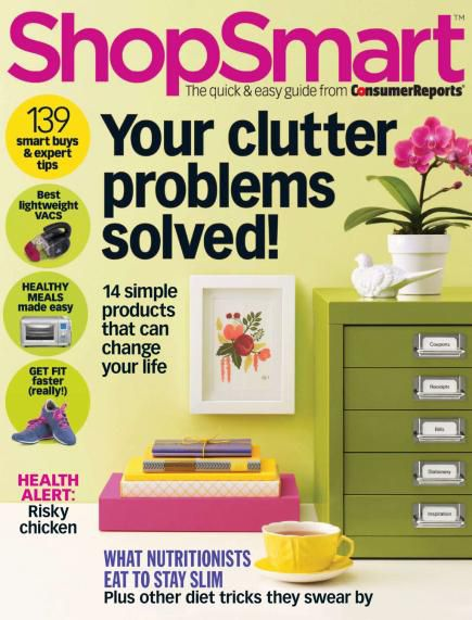 Shop Smart - February, March 2014