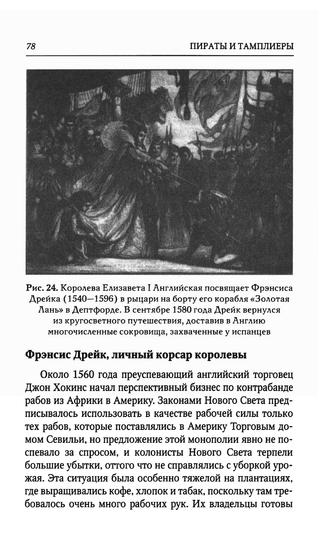 http://i3.imageban.ru/out/2014/01/10/3295202af412634096ce27deafb2a4ab.jpg