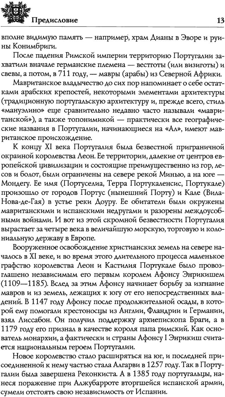 http://i3.imageban.ru/out/2014/01/12/f8b910a4a98c035deeb22f73fb90a184.jpg