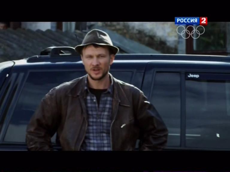 Земляк / Шериф (1-6 серии из 6) (2013) DVB