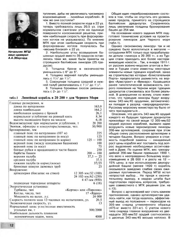 http://i3.imageban.ru/out/2014/01/14/73997caf045f121a606b2ab8e8345d93.jpg