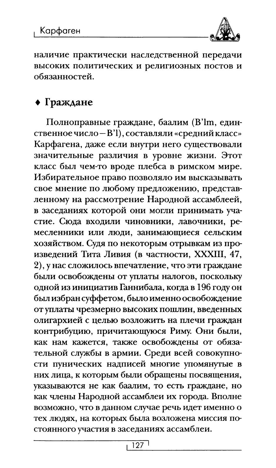 из pdf в djvu скачать