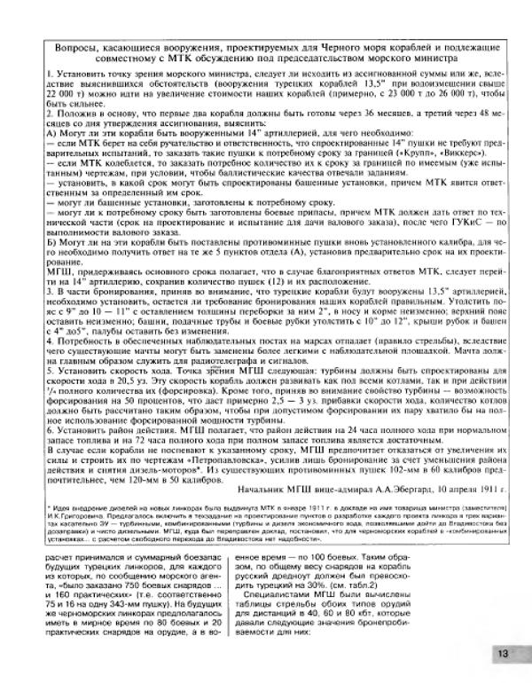 http://i3.imageban.ru/out/2014/01/14/d786078ebe736d5054062c2390ec3f89.jpg