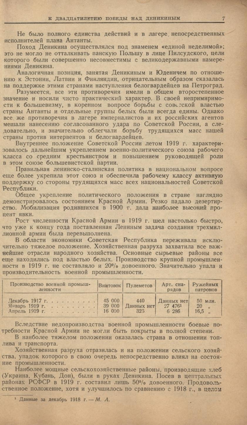 http://i3.imageban.ru/out/2014/01/15/046feb4a82ae8a7774c116ee52a5b463.jpg
