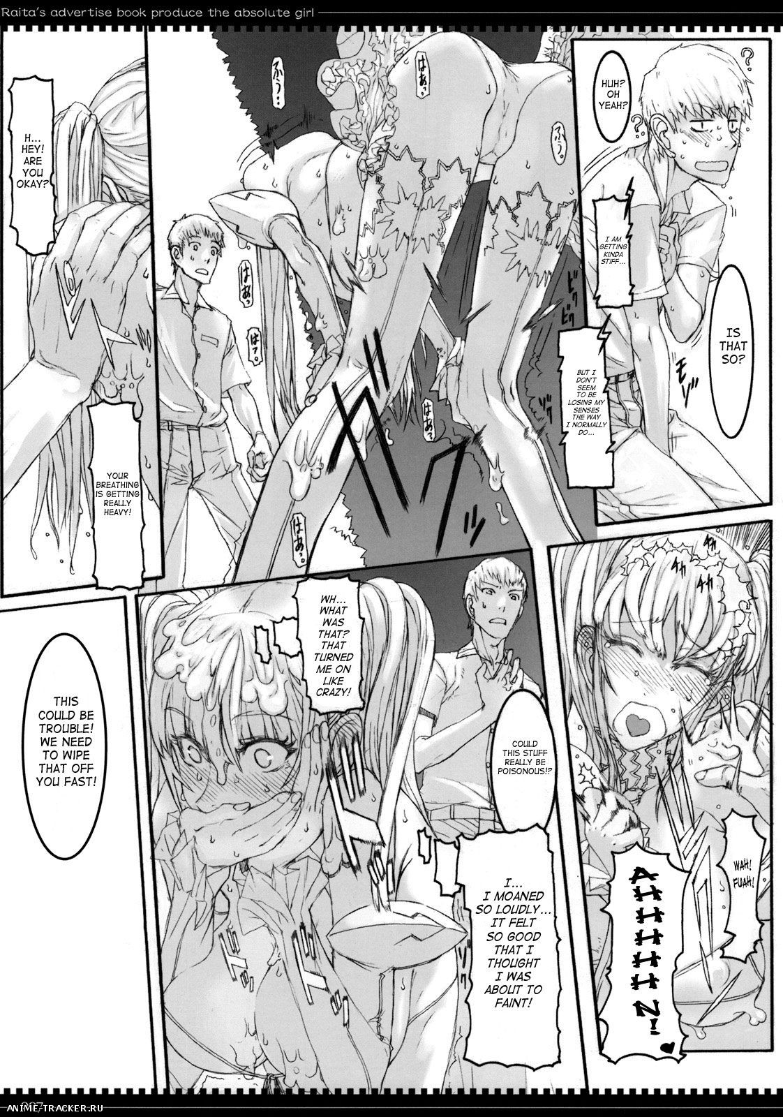 RAITA / ZETTAI SHOUJO — Сборник хентай манги [Ptcen] [JAP,ENG] Manga Hentai