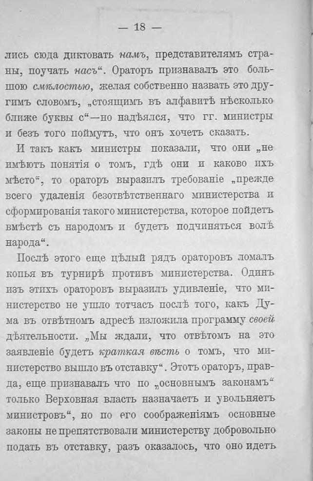 http://i3.imageban.ru/out/2014/01/18/6d7900c4d94d6dba042051ec7f9c328a.jpg