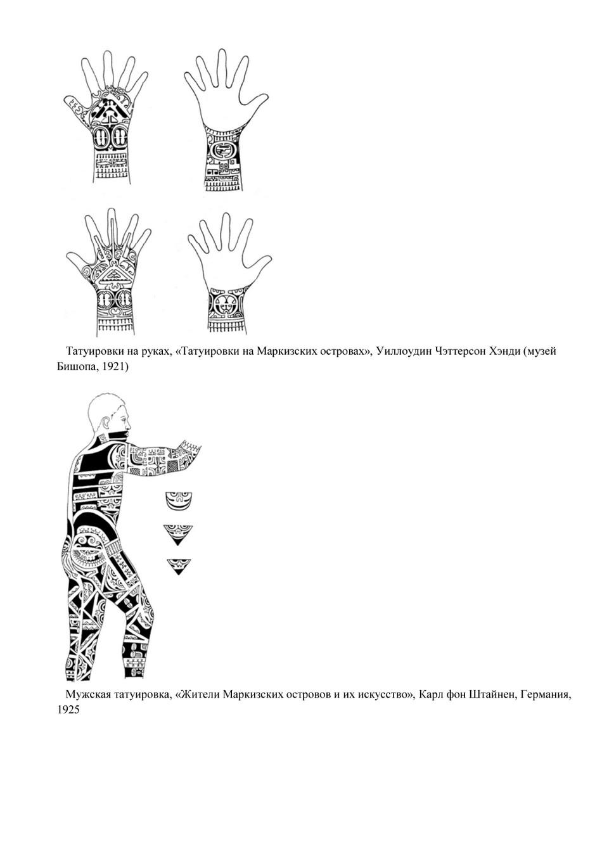 http://i3.imageban.ru/out/2014/01/18/d4401040556f355a4ab88274b30cb959.jpg