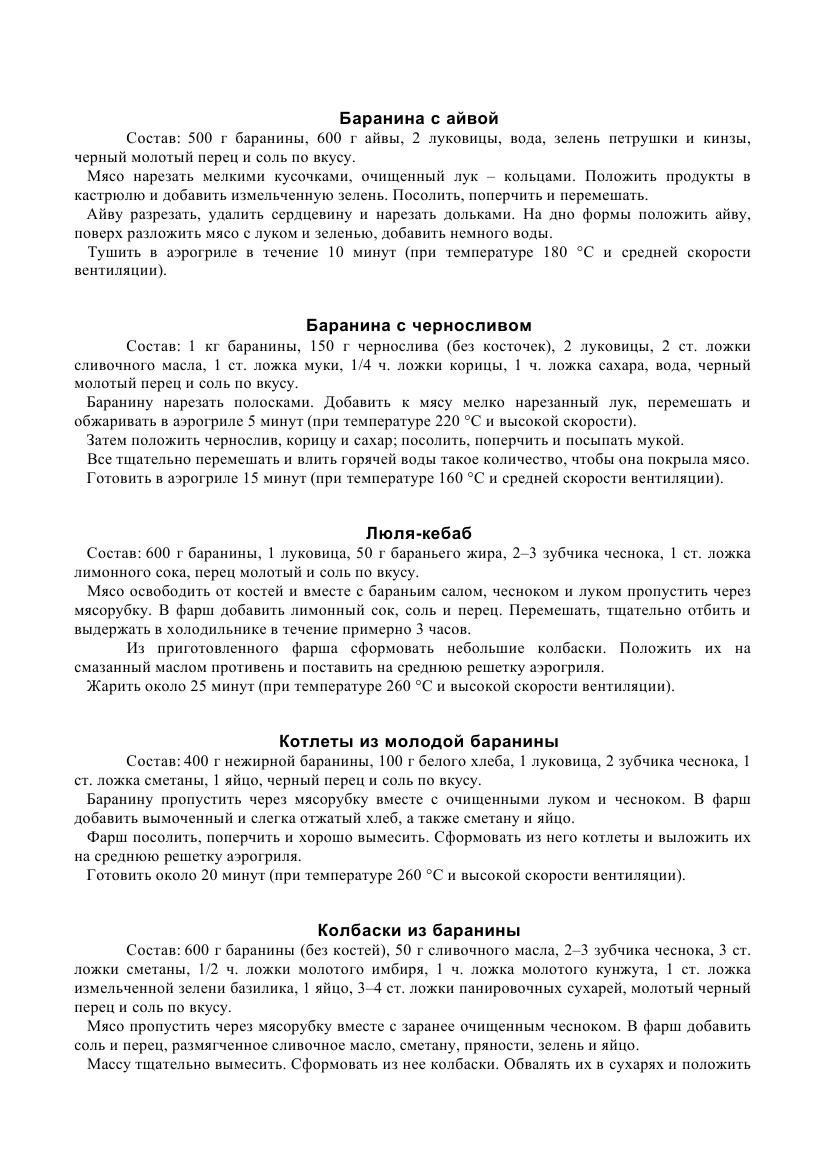 http://i3.imageban.ru/out/2014/01/19/708f890d64b151b35a8302f9148a07e8.jpg