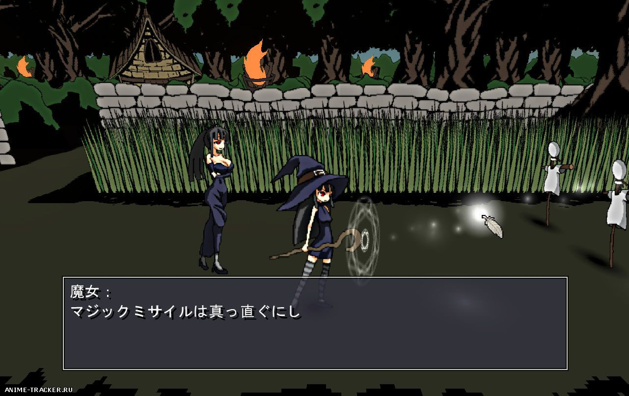 The Lewdbeasts, the Witch and her Daughter [2013] [Cen] [Action] [JAP] H-Game
