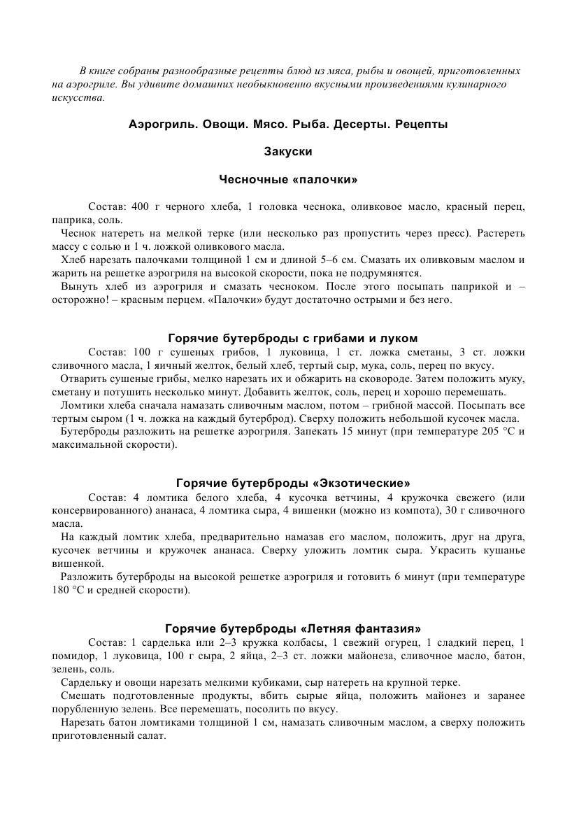 http://i3.imageban.ru/out/2014/01/19/ef2f90b150ee16c9f8330f183d4e8caf.jpg