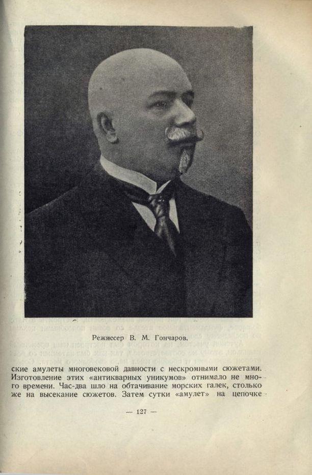 http://i3.imageban.ru/out/2014/01/20/69c71f5cb7814626be4652312f0c3ab0.jpg