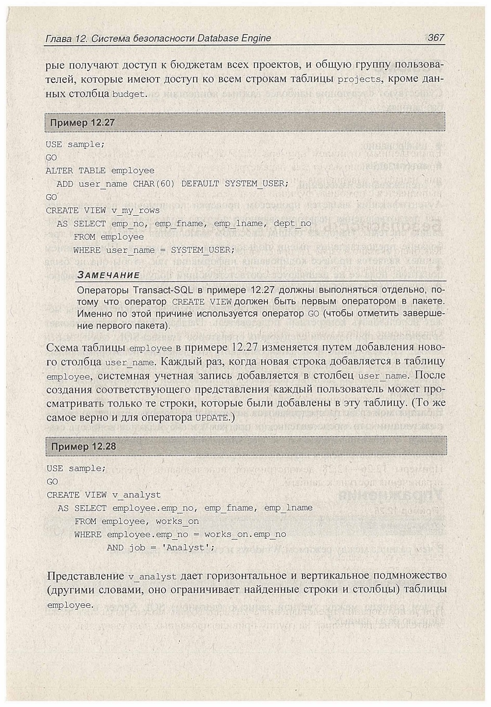 http://i3.imageban.ru/out/2014/01/20/e166b43221bb73fdc7a6e12c08b271b7.jpg