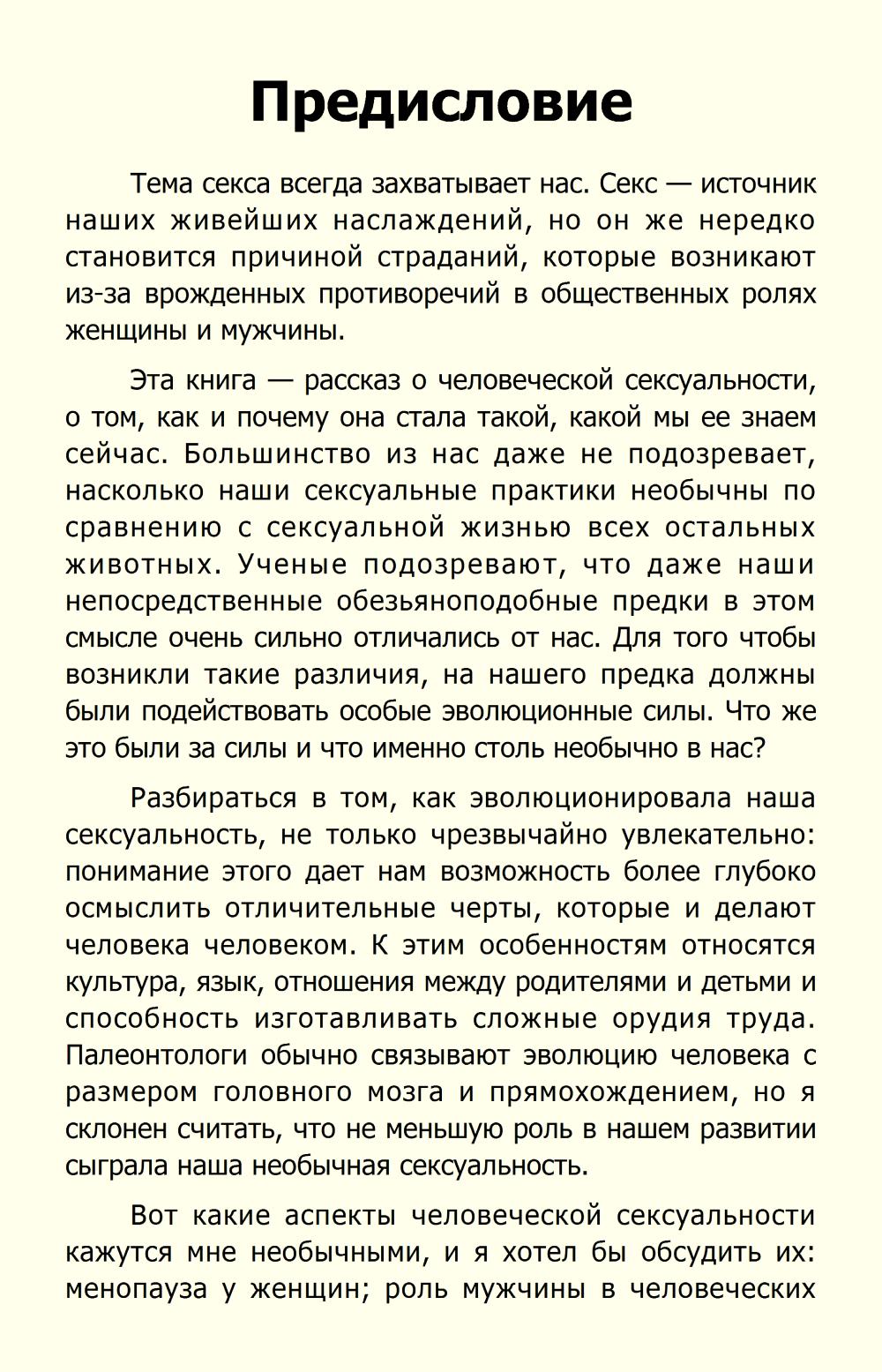 http://i3.imageban.ru/out/2014/01/21/6e2cecdad4b9a9b4e0952d087b4b77b9.jpg