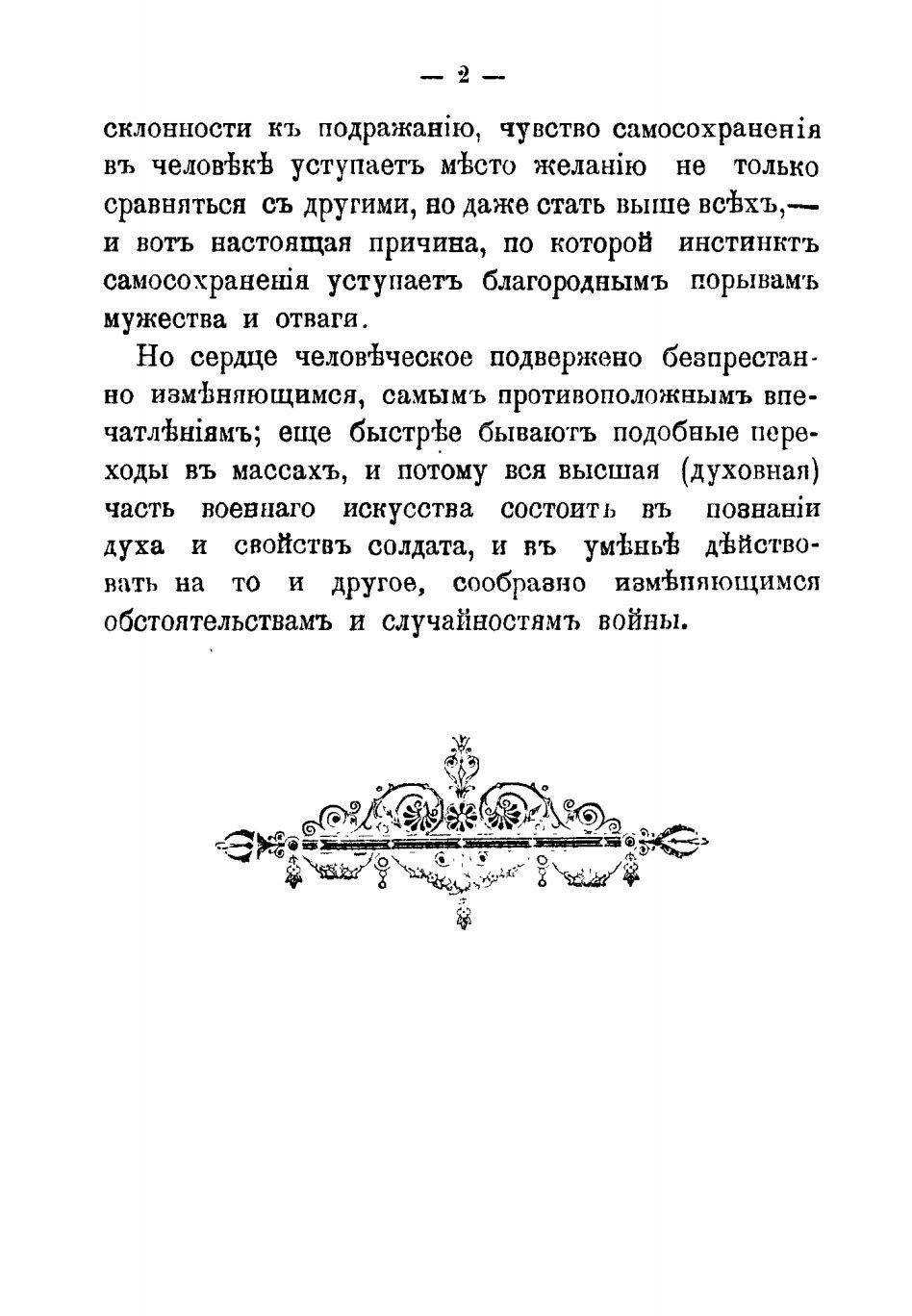 http://i3.imageban.ru/out/2014/01/22/163046b2b38234dccfd1e71cddb3cf61.jpg