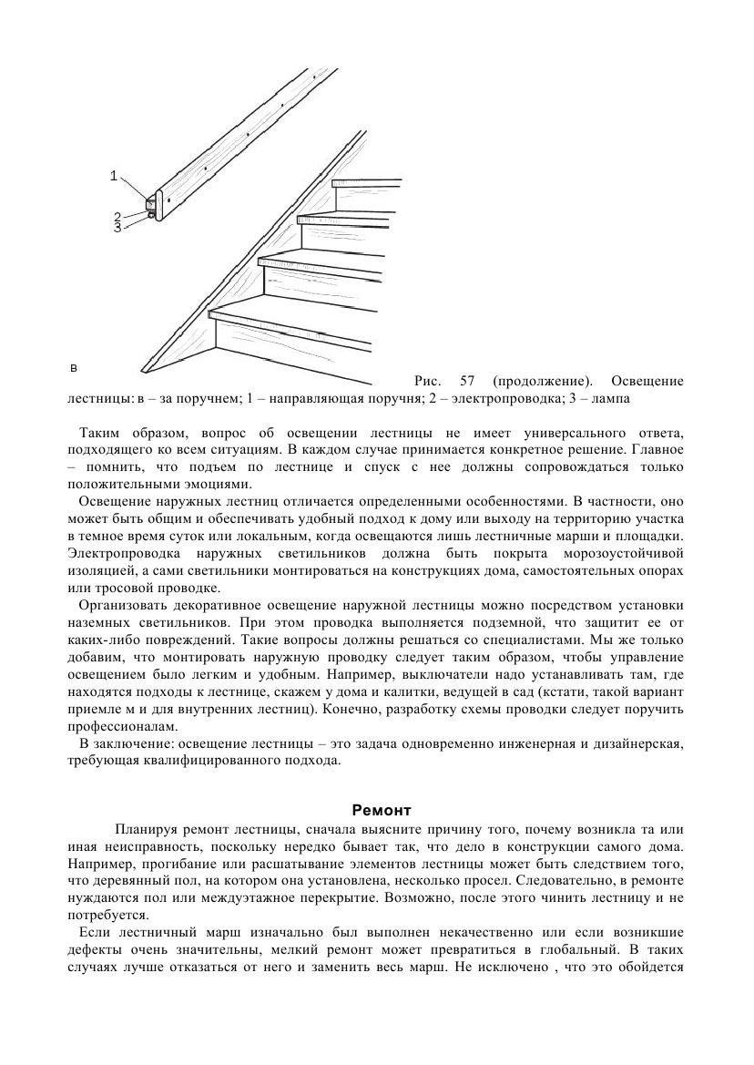http://i3.imageban.ru/out/2014/01/22/d4462980cf4eed1ee24b2f61e6fa8643.jpg