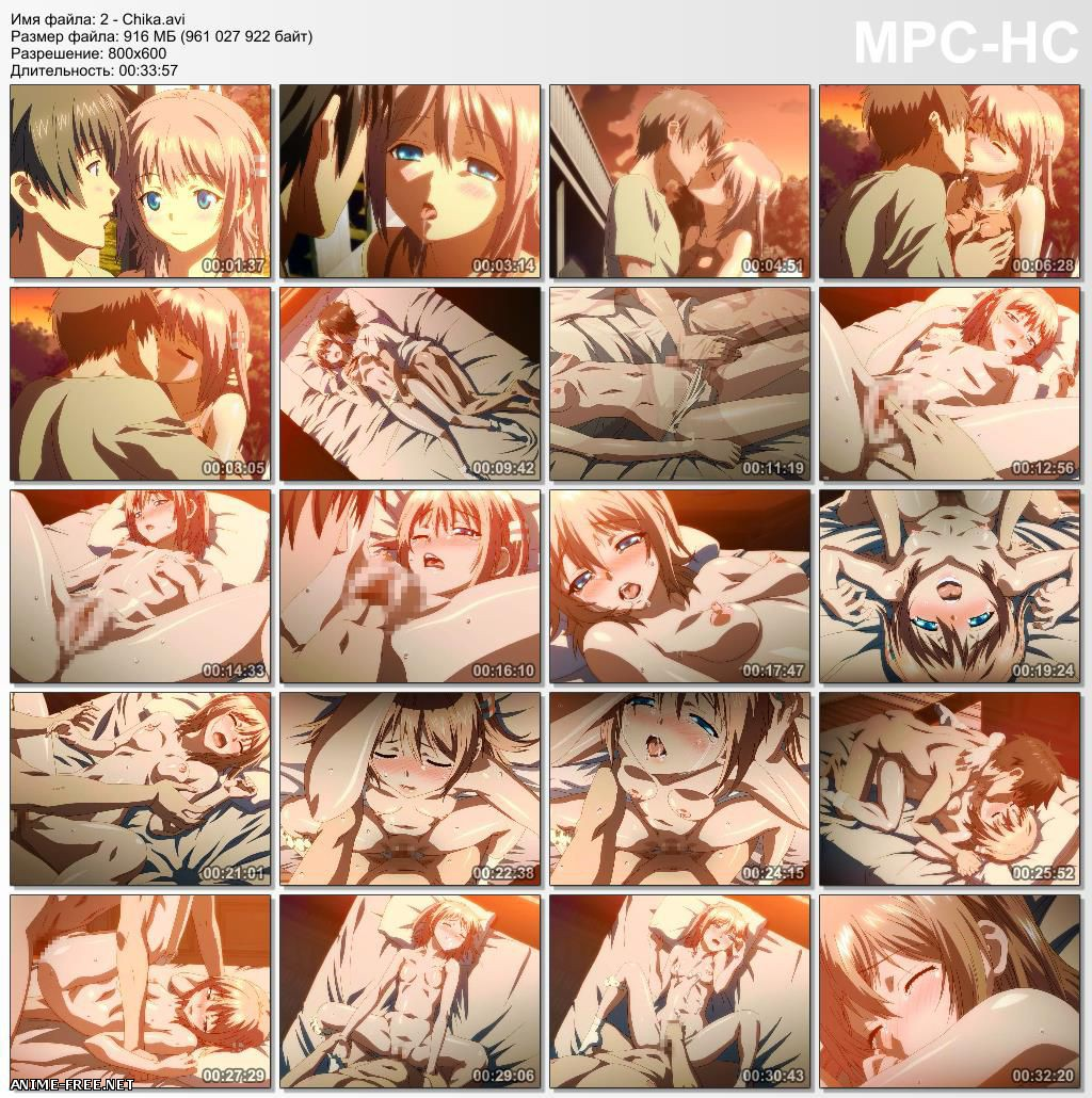 Sisters ~ natsu no saigo no nichi ~ Ultra Edition / Сестры ~Последний день лета~ Ультра версия [Ep.1-9] [JAP] [576p] Anime Hentai