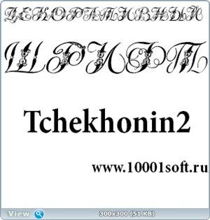 Русский декоративный шрифт Tchekhonin2