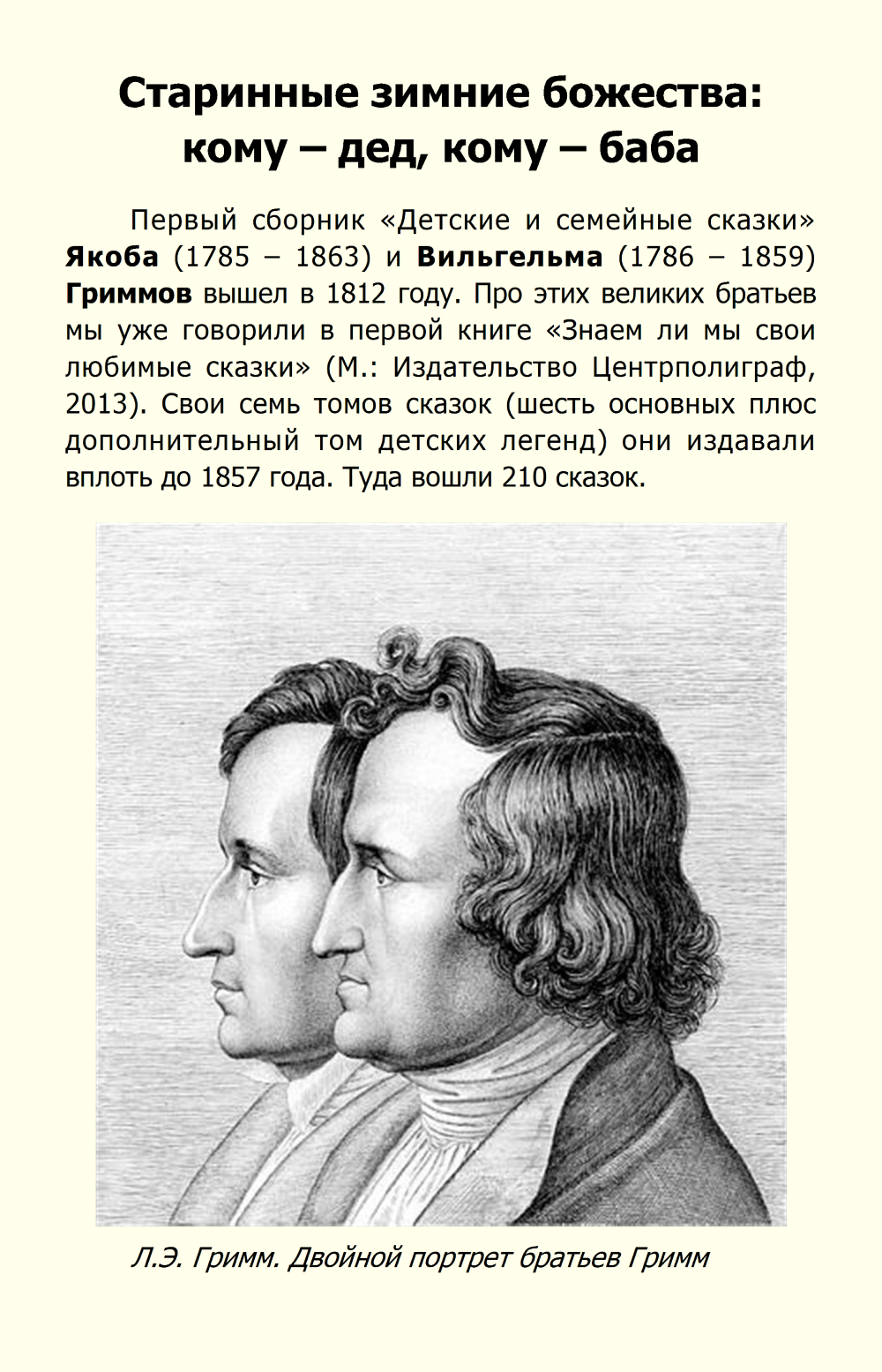http://i3.imageban.ru/out/2014/01/25/52335e394a1a1dbd614887605dbd6db4.jpg