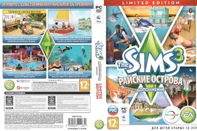 the-sims-3-rayskie-ostrova_20130627_1322304578.jpg