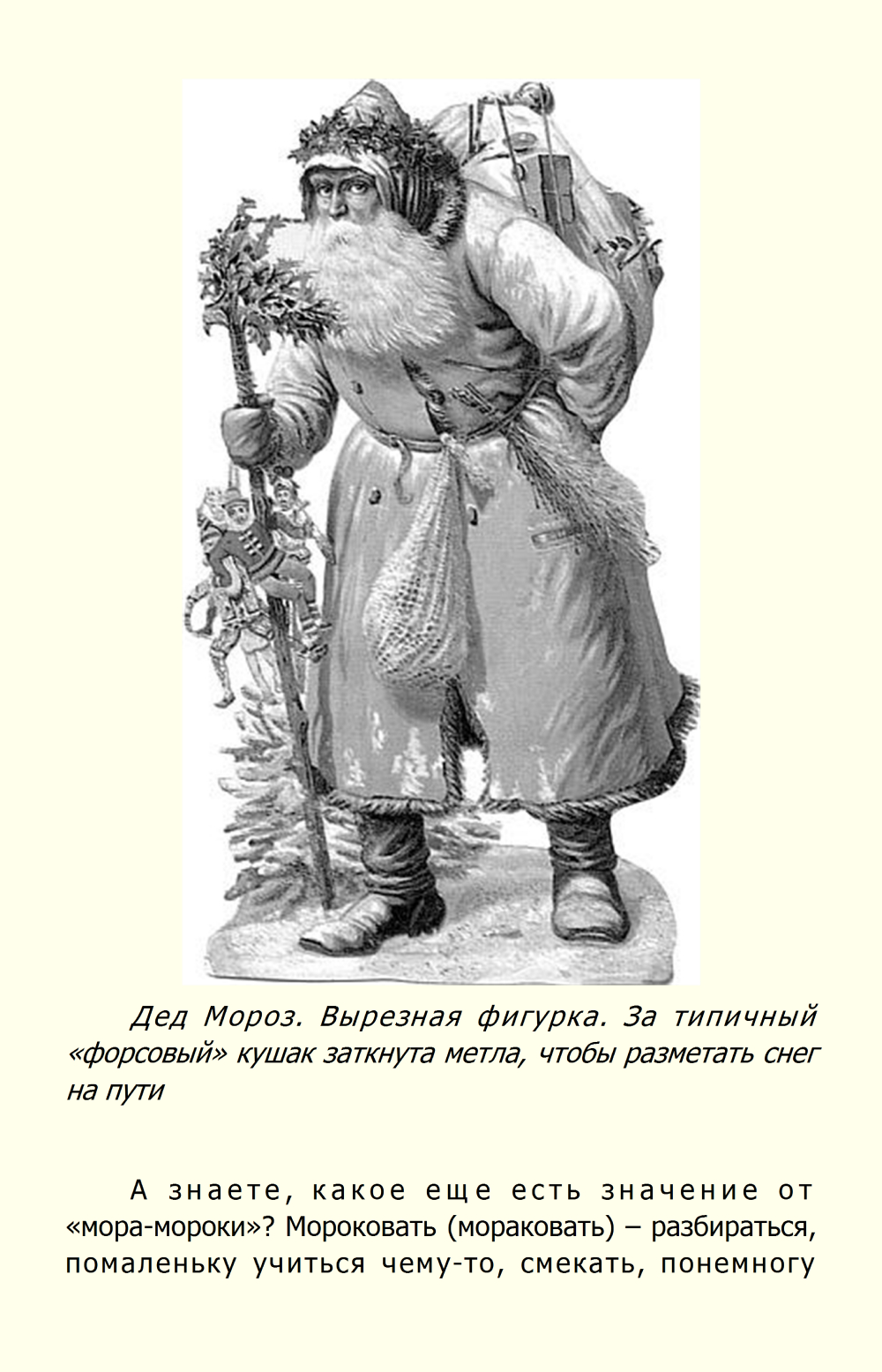 http://i3.imageban.ru/out/2014/01/25/93b01b4f74dab73477df6e0c04532cee.jpg