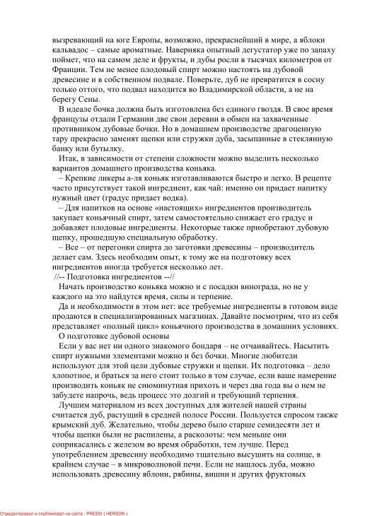 http://i3.imageban.ru/out/2014/01/25/9a14d4a3ba7c765c1f3cbc899d4e9cc7.jpg