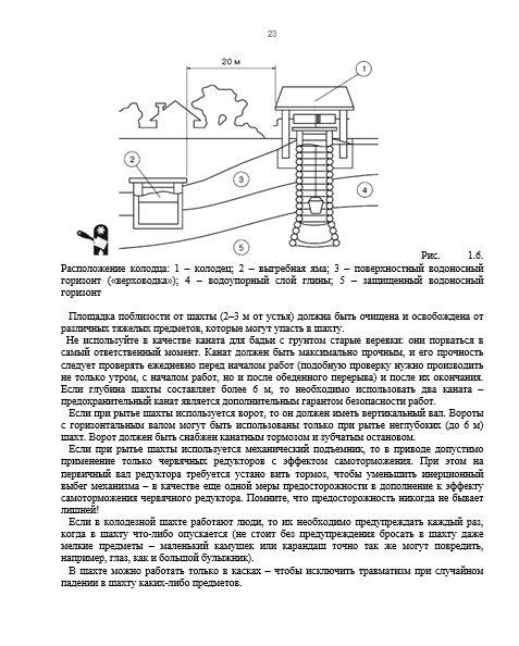 http://i3.imageban.ru/out/2014/01/25/be5065f6f0e731186a0511bb1fb8468e.jpg