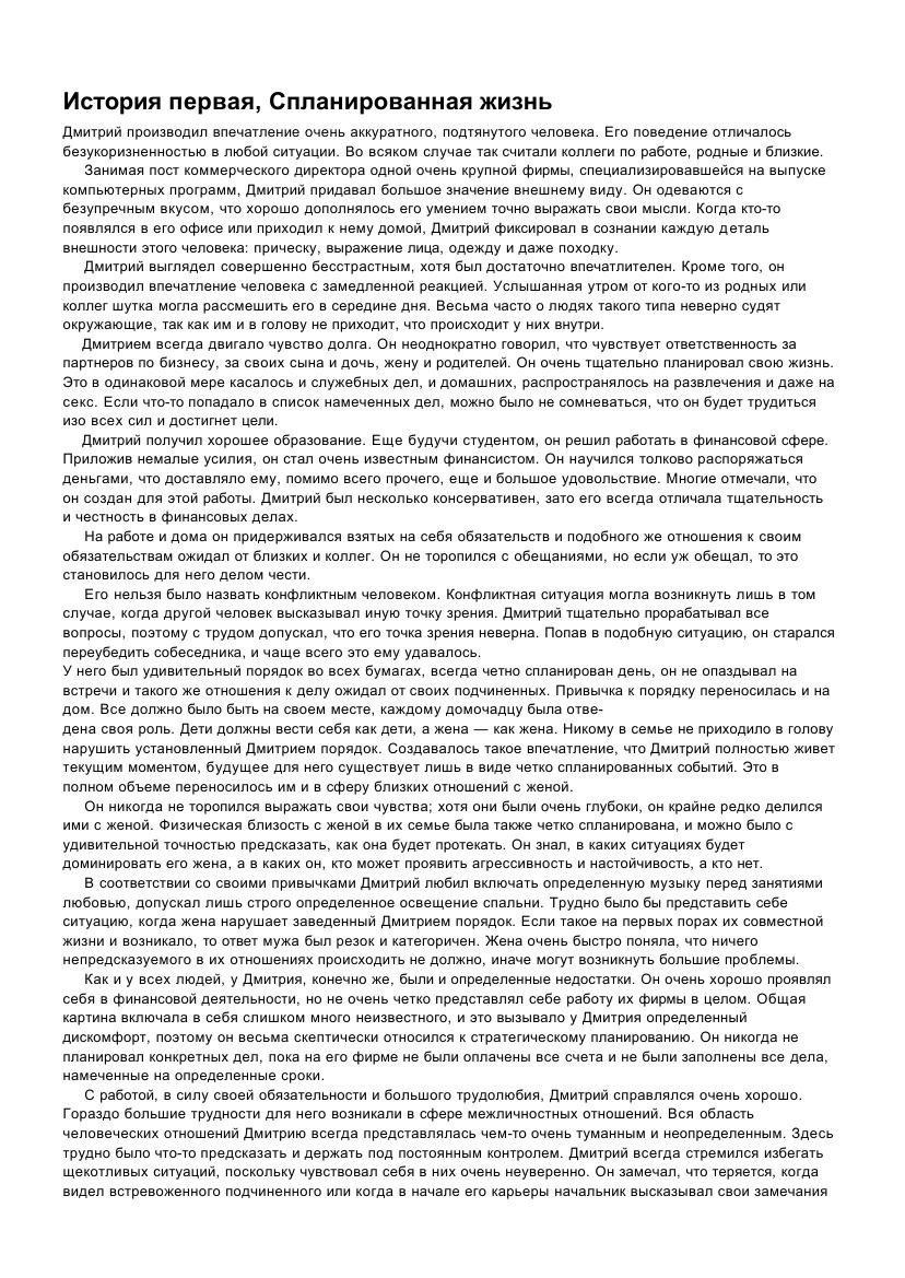 http://i3.imageban.ru/out/2014/01/25/d199100c977c65af3c5ac7d1eb7238a8.jpg