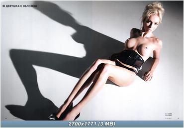 http://i3.imageban.ru/out/2014/01/25/d26c9074c16dc63333ad7f88a1368a0c.jpg
