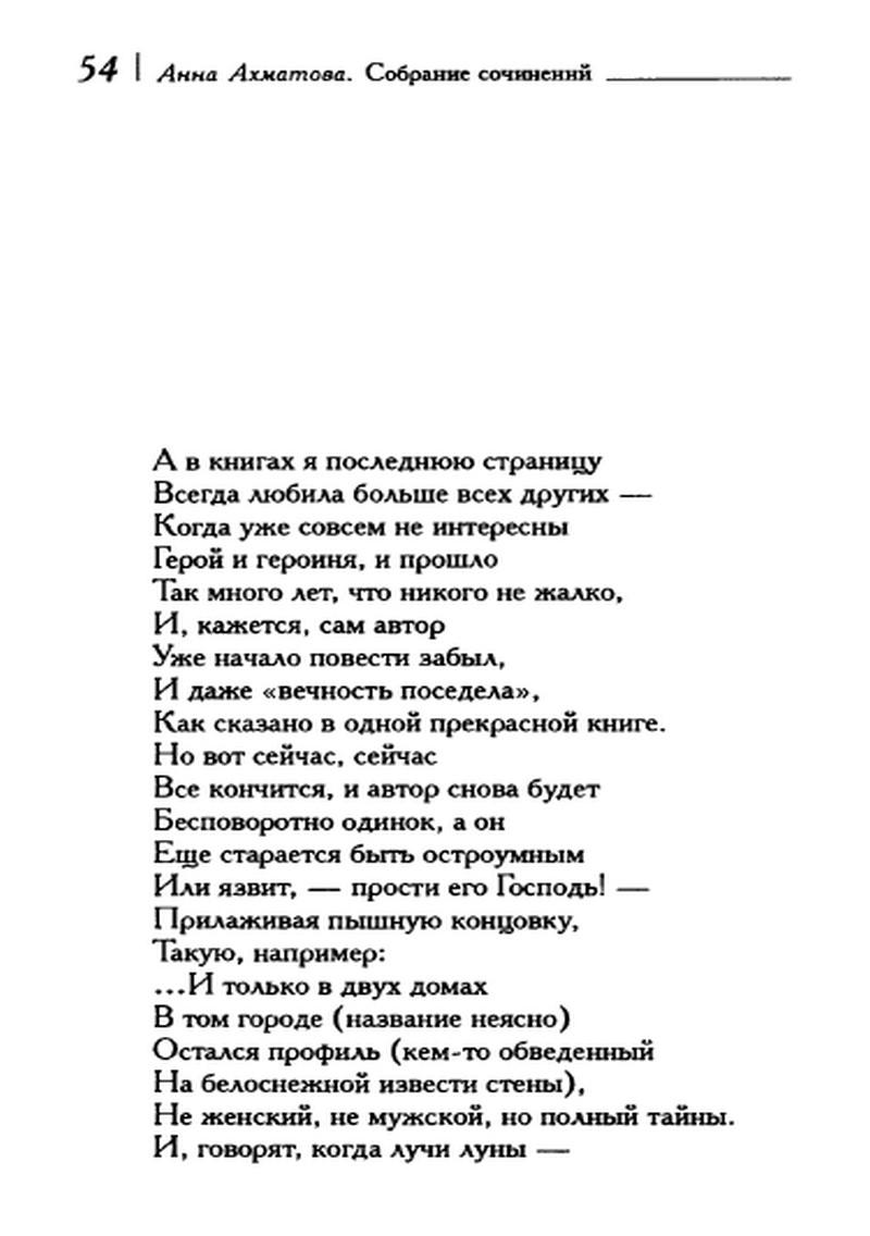 http://i3.imageban.ru/out/2014/01/28/49790c4275c362b6038601e5a05e0f6e.jpg