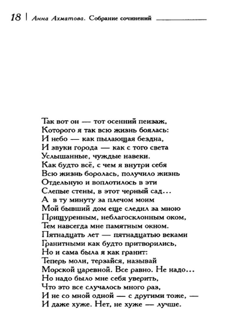 http://i3.imageban.ru/out/2014/01/28/ede152a9b3598f000e898c34868a7bb1.jpg