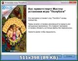 Demigods / Полубоги (2014) [Ru] (1.0) Unofficial - скачать бесплатно торрент