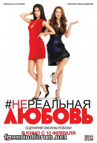 http://i3.imageban.ru/out/2014/02/04/074c32ca4f78d7df57f34e6e54fd636b.jpg