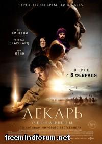 http://i3.imageban.ru/out/2014/02/04/4ad059674a5c72e46df8294b257eea87.jpg