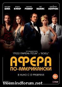 http://i3.imageban.ru/out/2014/02/04/7f06a492a34596b38762b69270596f19.jpg
