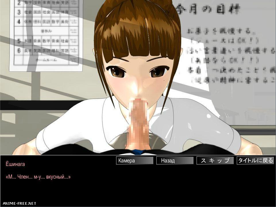 Gaman kurabu ~nyubu shiken-hen~ / Клуб выносливости ~Вступительный тест~ [2011] [Cen] [Animation,Flash,3DCG] [RUS] H-Game