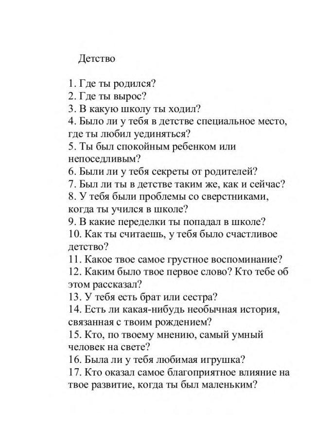 http://i3.imageban.ru/out/2014/02/08/317df839dfbd09942a9deee2dd5438a2.jpg