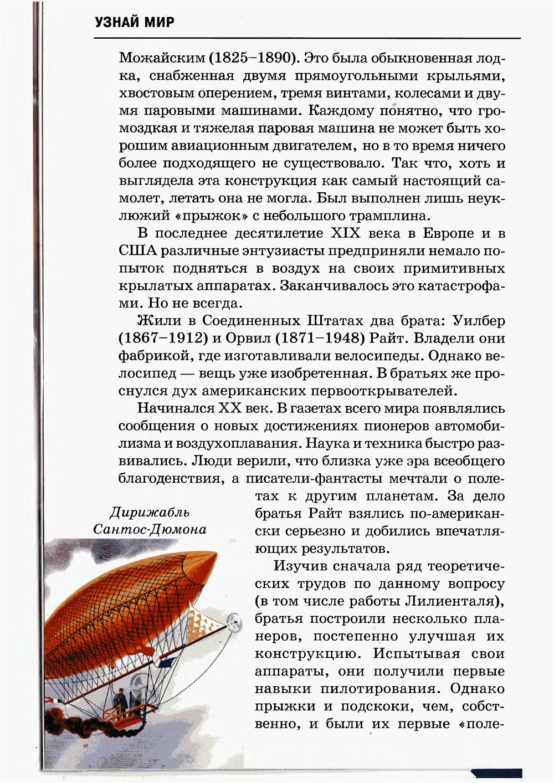 http://i3.imageban.ru/out/2014/02/10/664e937e4943eb8ad7d6534c214b6db2.jpg