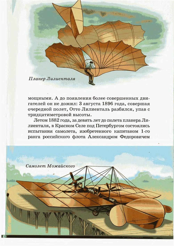 http://i3.imageban.ru/out/2014/02/10/874466444fb2b897a4e328d4d0f31474.jpg