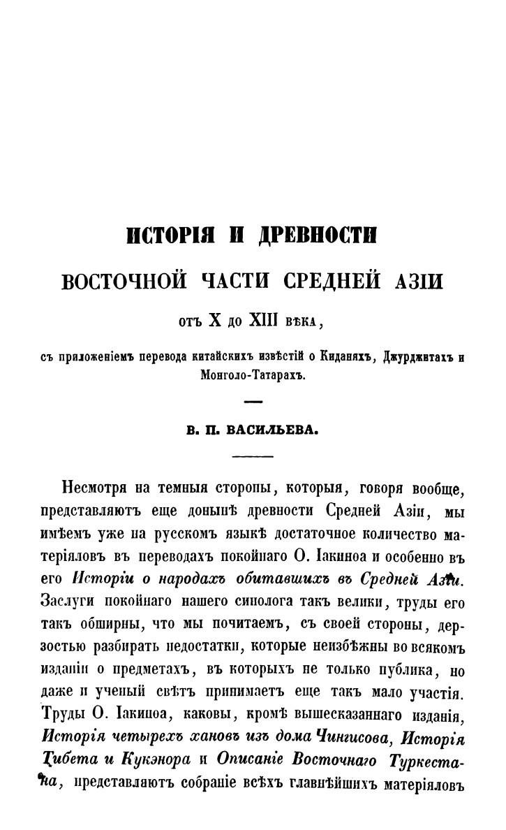 http://i3.imageban.ru/out/2014/02/11/a977353afd5970b309b4d0d3ae63a39d.jpg